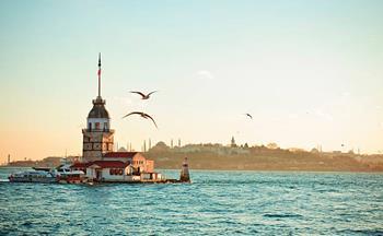 İstanbul Hakkında