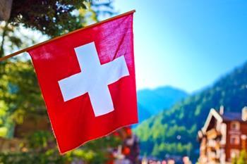 İsviçre Milli Bayramı