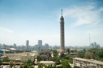 Kahire Kulesi
