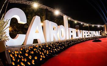 Kahire Uluslararası Film Festivali