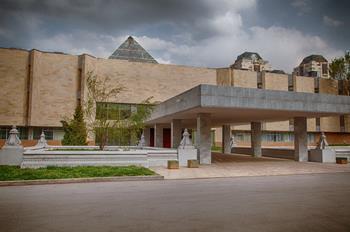 Kasteev Sanat Müzesi