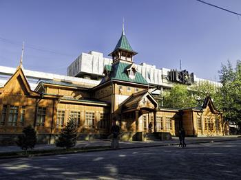 Kazak Müzik Aletleri Müzesi