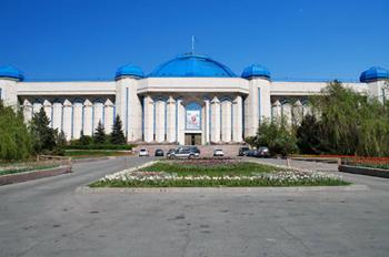 Kazakistan Cumhuriyeti Merkez Devlet Müzesi