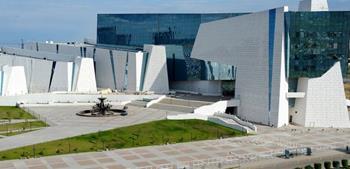 Kazakistan Cumhuriyeti Milli Müzesi