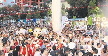 Keklikoluk Barış Festivali