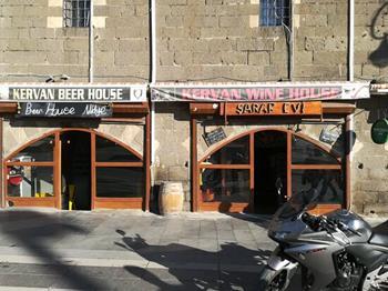 Kervan Şarap Evi