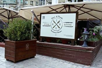 KIKU Steak & Wine Restaurant