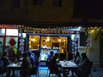 King's Coffee Shop