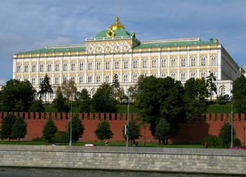 Kremlin Sarayı veya Moskova Kremlini
