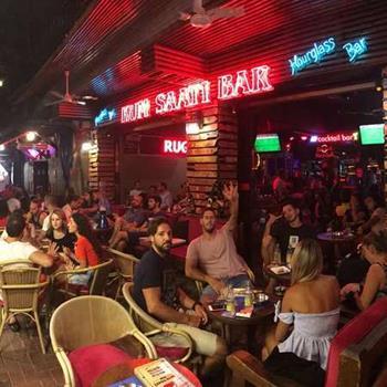 Kum Saati Lounge Bar