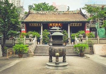 Kun Lam Tapınağı