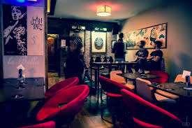 La Bella Bar