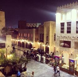 Doha Nerede Yenir