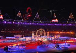 Londra'nın Şehir Festivali