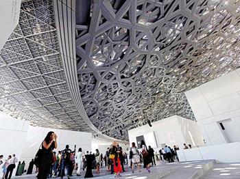 Louvre Abu Dabi Müzesi