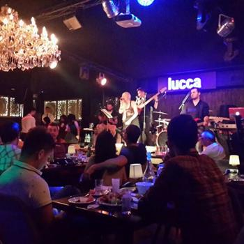 Lucca Lounge Bar