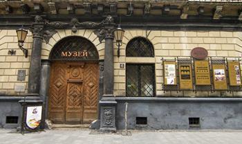 Lviv Tarih Müzesi