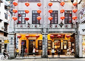 Macau Dikkat Edilmesi Gerekenler | Önemli Bilgiler | Püf Noktalar