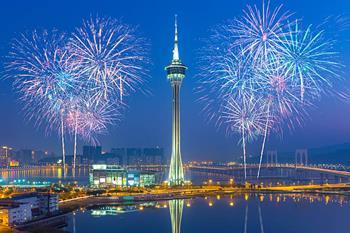 Macau Kulesi