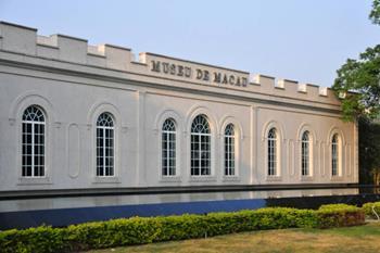 Macau Müzesi