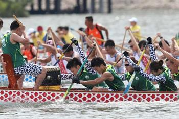 Macau Uluslararası Ejderha Tekne Yarışları