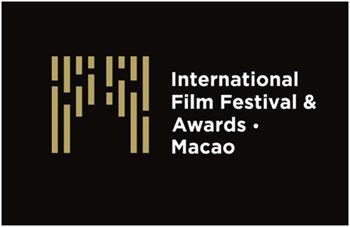 Macau Uluslararası Film Festivali