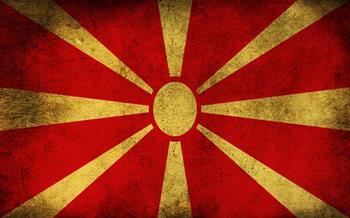 Makedon Devrim Mücadelesi Bayramı