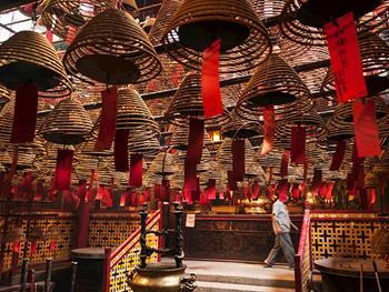 Man Mo Tapınağı