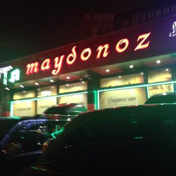 Maydonoz