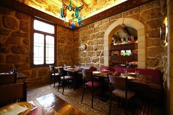 Mayrig Beirut