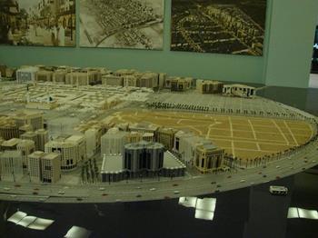 Medine Müzesi