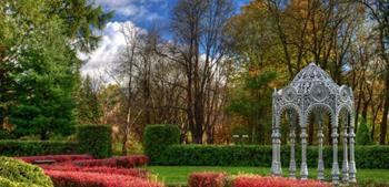 Merkez Botanik Bahçeleri