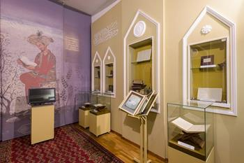 Nadir Kitaplar Müzesi
