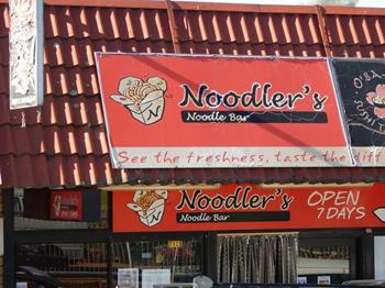 Noodlers Noodle Bar