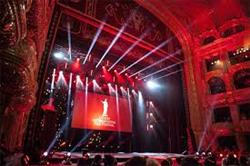 Odessa Uluslararası Film Festivali