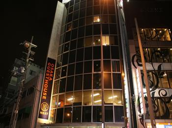 Osaka Guesthouse Nest