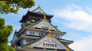 Osaka Kalesi