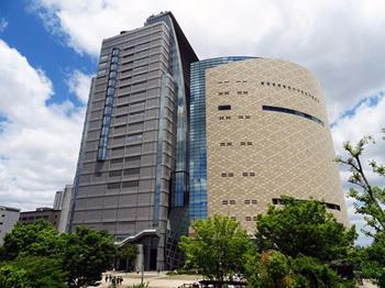 Osaka Tarih Müzesi