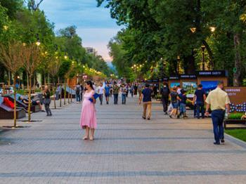 Panfilov Parkı
