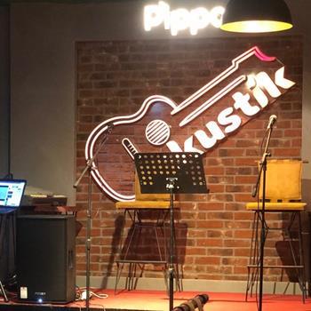 Pippo Lounge