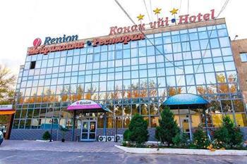 Renion