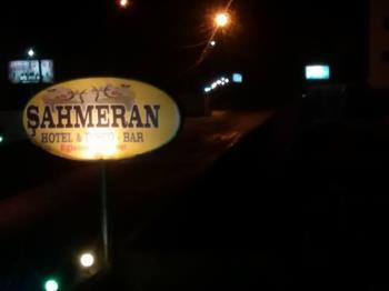 Şahmeran Hotel Disco & Bar