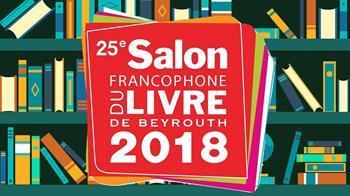 Salon du Livre Francophone de Beyrouth