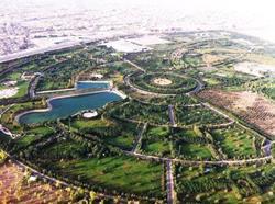 Sami Abdul Rahman Park
