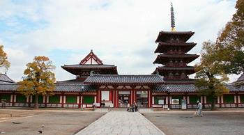 Shitennoji Tapınağı