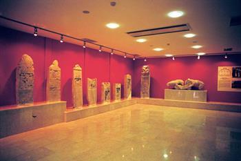 Sinop Arkeoloji Müzesi