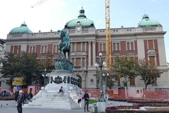Sırbistan Ulusal Müzesi