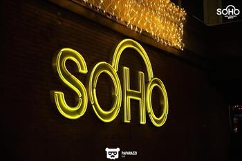 Soho Almaty Club