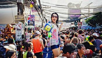 Su Festivali