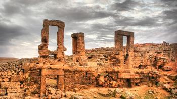 Şuayb Antik Kenti